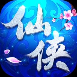 幻剑仙侠-挂机动作游戏