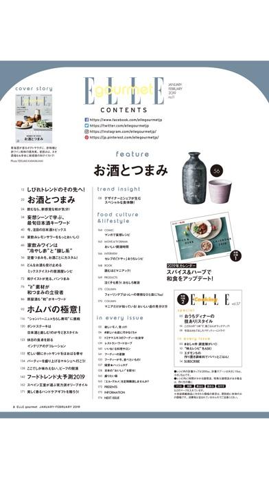 Elle Gourmet review screenshots