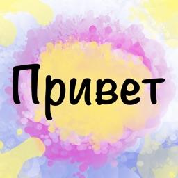 Топ Акварель Чат стикеры