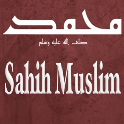 Book of Divorce (Kitab Al-Talaq) on the App Store