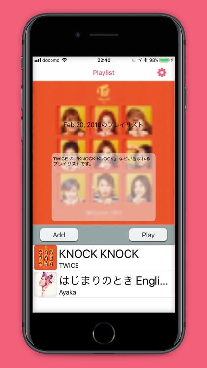 Porg screenshot-0