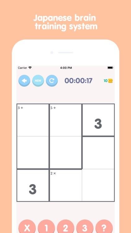 Math Square - Brain Training