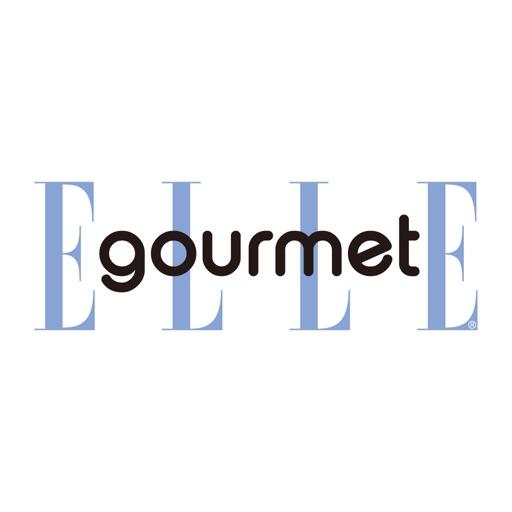 ELLE gourmet エル・グルメ icon