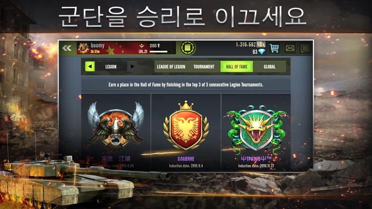 Iron Force Tanks screenshot-3