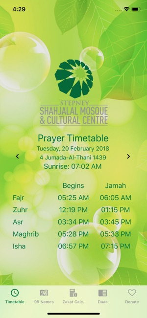 Stepney Shahjalal Mosque on the App Store