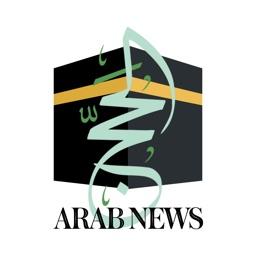 Hajj App by Arab News