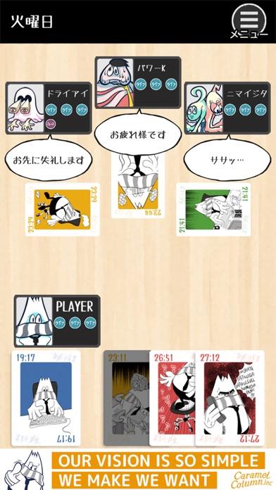 THE 残業 -脱出ゲーム&カードゲーム-紹介画像4