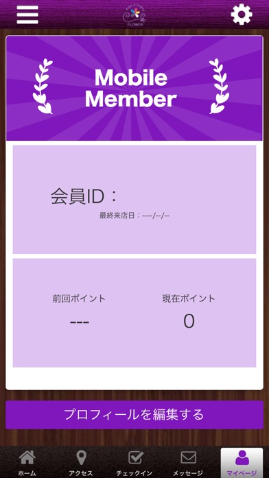 https://is2-ssl.mzstatic.com/image/thumb/Purple128/v4/26/dd/f5/26ddf53a-4fa6-5465-1c8a-e3f379d52cc5/source/392x696bb.jpg