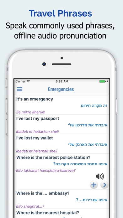 Hebrew Dictionary Elite review screenshots