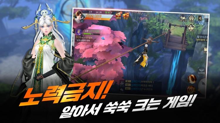 비전M screenshot-2