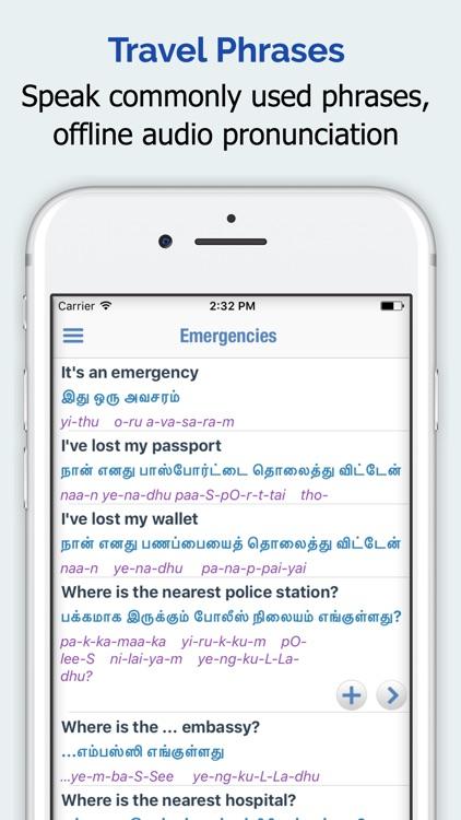 Tamil Dictionary + screenshot-3