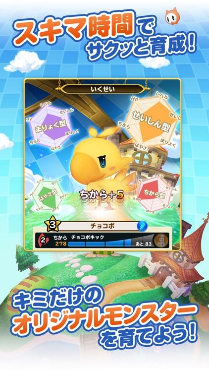 ワールド オブ ファイナルファンタジー メリメロ screenshot-3