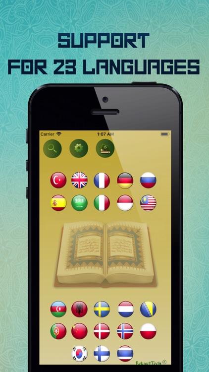 القرآن الكريم بدون انترنت screenshot-3