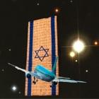 לוח טיסות נתבג icon