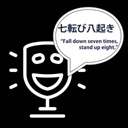 Japanese Proverbs Stickers