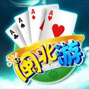 闽北游 - 经典棋牌游戏