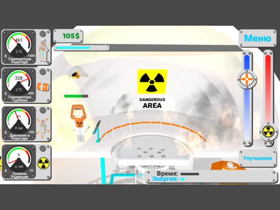 Игра Nuclear inc 2