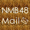 NMB48 Mail