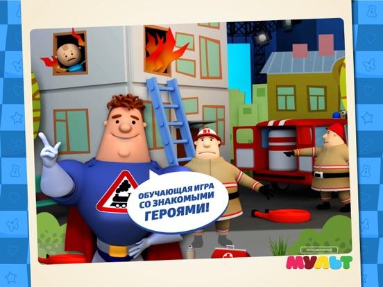 Скачать игру Аркадий Паровозов!