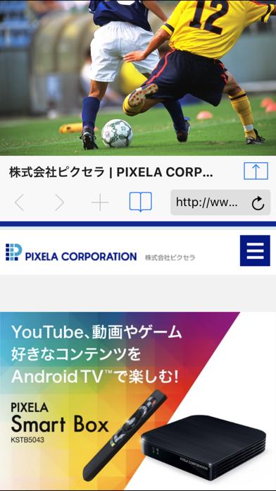 デジタルTV(StationTV i) ScreenShot2