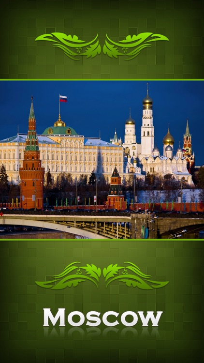 Moscow City Travel Guide