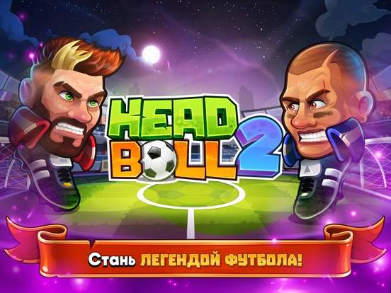 Head Ball 2 Скриншоты8