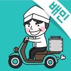 배달의민족 주문접수 icon