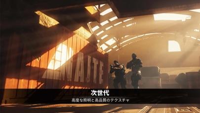 アフターパルス - Elite Army FPS 戦争スクリーンショット3
