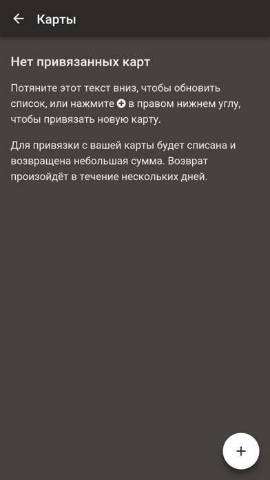 ВТаксиСкриншоты 9
