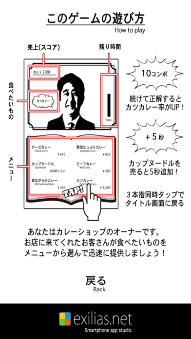3500円のカツカレーのスクリーンショット3