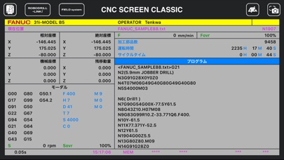 CNC SCREEN correspond to FANUCのスクリーンショット3
