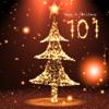 Christmas Countdown 3D scene