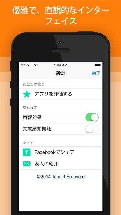 アクティブボイス! screenshot1