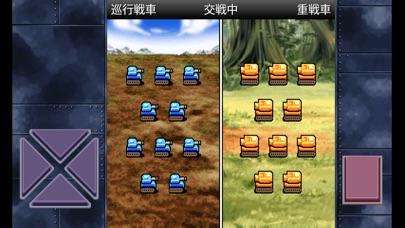 成金大作戦決定版5 screenshot1