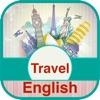 English Conversation - Travel