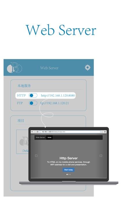 Web Server screenshot-3