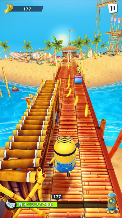 ミニオンラッシュ screenshot1