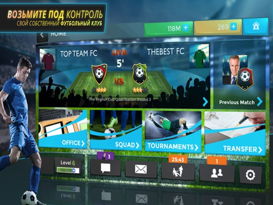Football Management Ultra 2018 на iPad