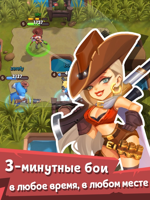 West Legends для iPad