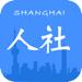 105.上海人社