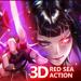 红海行动-刀锋列传
