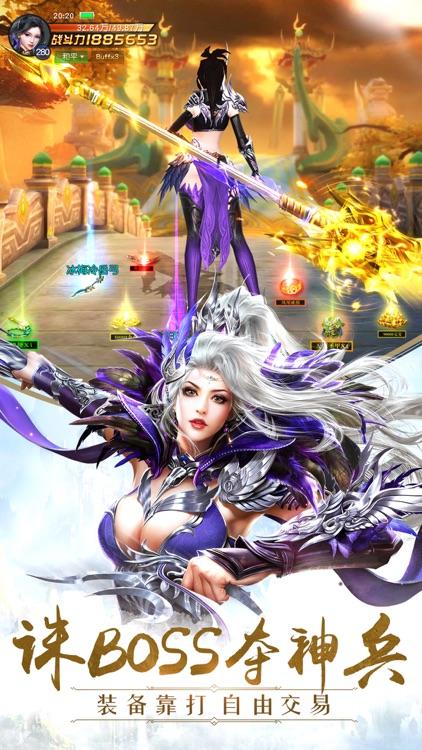 太古神王:星魂觉醒 screenshot-4