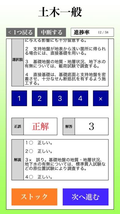 https://is2-ssl.mzstatic.com/image/thumb/Purple128/v4/2e/76/ba/2e76ba8f-5a6a-be72-bdd6-3155f1d3b866/source/392x696bb.jpg