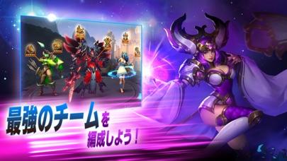 Dark Quest Championsスクリーンショット3