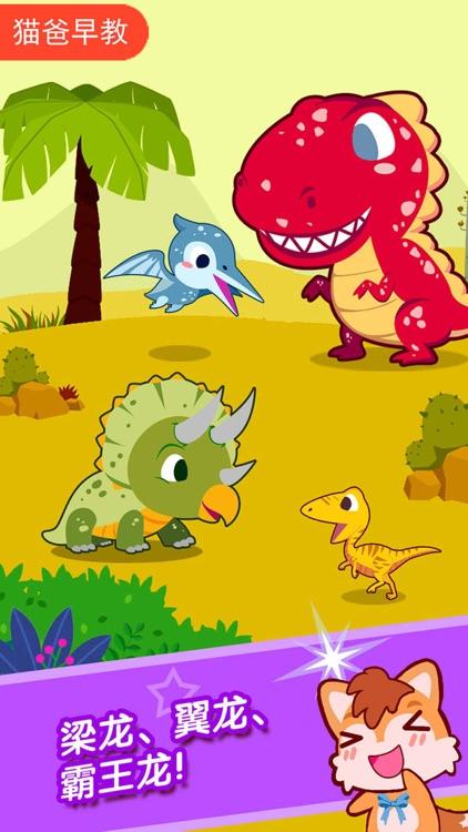 恐龙侏罗纪公园