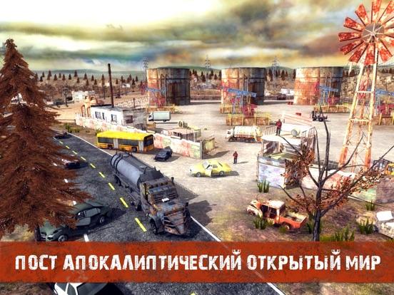Герои Дальнобойщики - Безумная Дорога Апокалипсиса на iPad