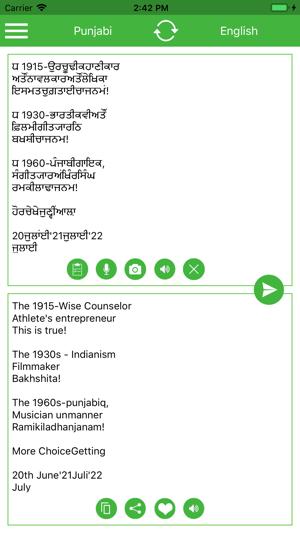 Punjabi-English Translator on the App Store