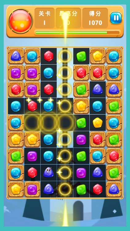 疯狂宝石消消-休闲消消乐小游戏 screenshot-3