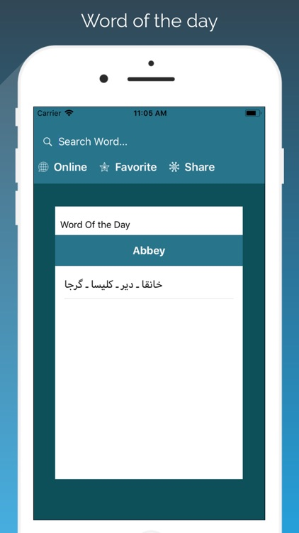 English - Urdu Translator screenshot-1