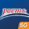 POEMS SG 2.0